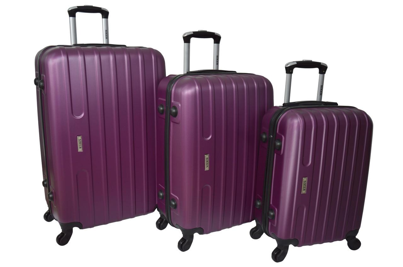Комплект пластиковых дорожных чемоданов на колесах  Siker Line набор 3 штуки сиреневый