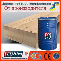Дисперсия ПВА марка ДФ 51/10С пластифицированная ДБФ оптом