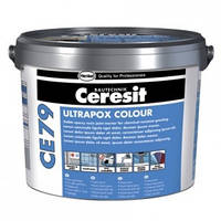 Эпоксидно-цементный шов Ceresit CE 44, 10 кг