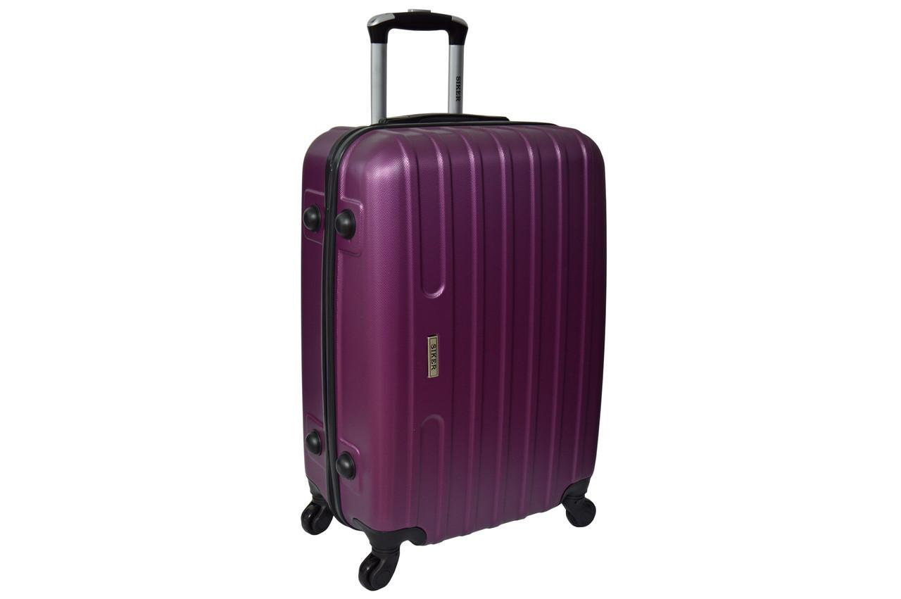 Дорожный чемодан на колесах пластиковый Siker Line (небольшой) сиреневый