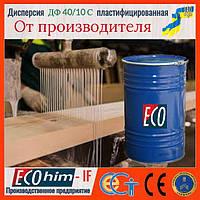 Дисперсия ПВА марка ДФ 40/10С пластифицированная ДБФ оптом