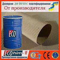 Дисперсия ПВА марка ДФ 30/10С пластифицированная ДБФ оптом