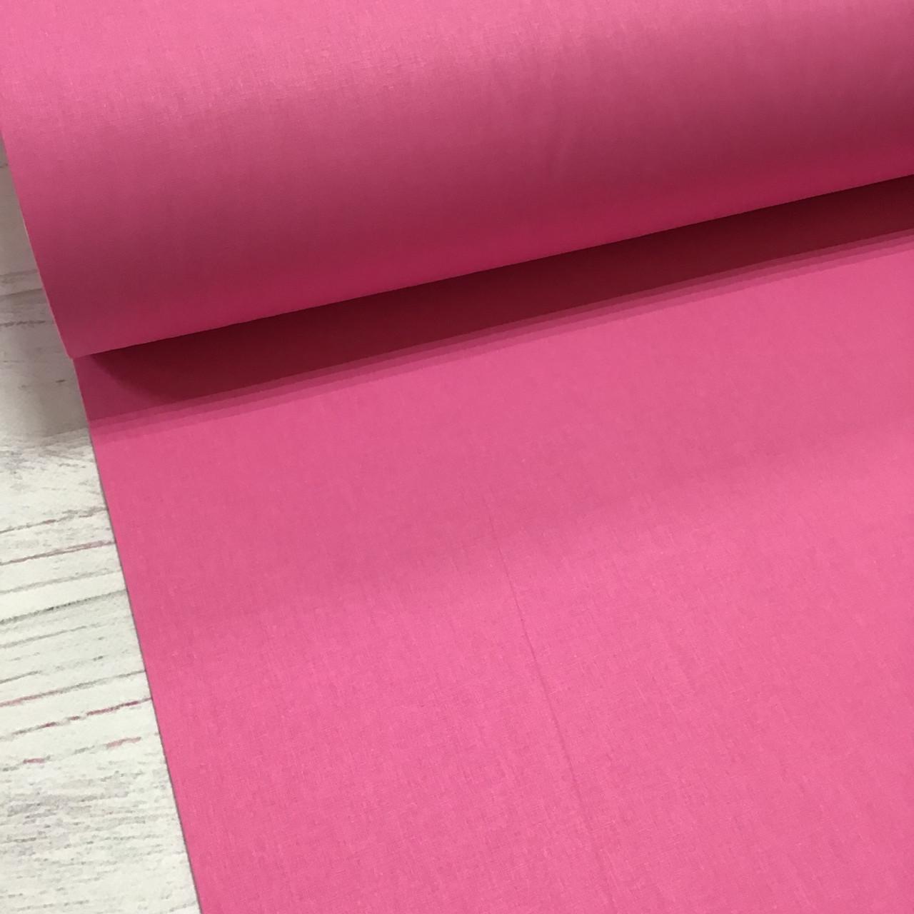 Ткань поплин De Luxe, однотонный ярко-розовый (Турция шир. 2,4 м) №32-15S