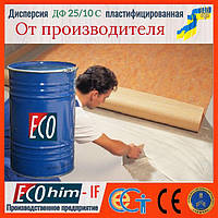 Дисперсия ПВА марка ДФ 25/10С пластифицированная ДБФ оптом