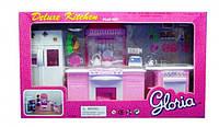 Кухня для кукол 9986GB GLORIA