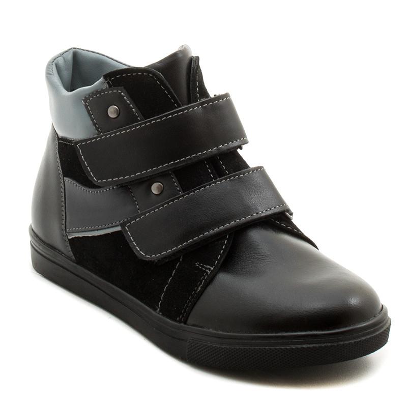 Ботинки для мальчика Каприз КШ-486.31-36 -