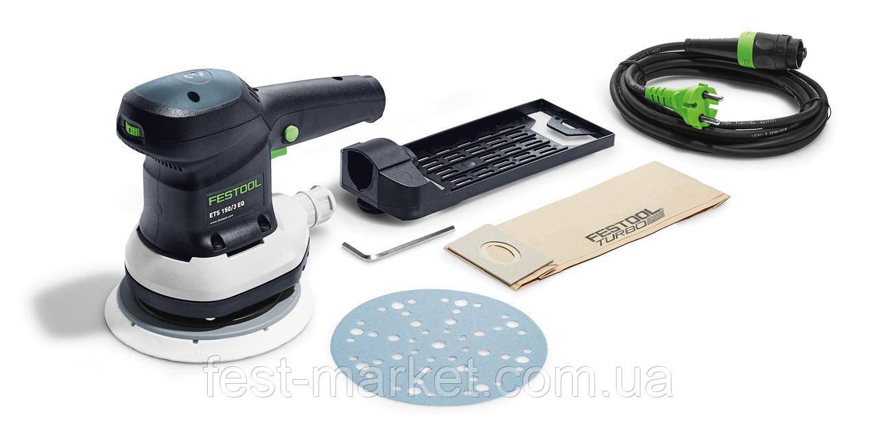 Эксцентриковая шлифовальная машинка ETS 150/3 EQ Festool 575023