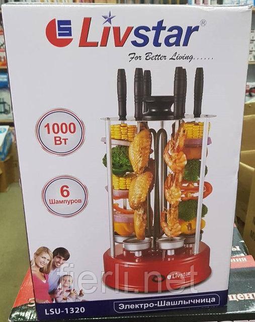 Электрошашлычница Livstar LSU-1320 (6 шампуров) 1000W