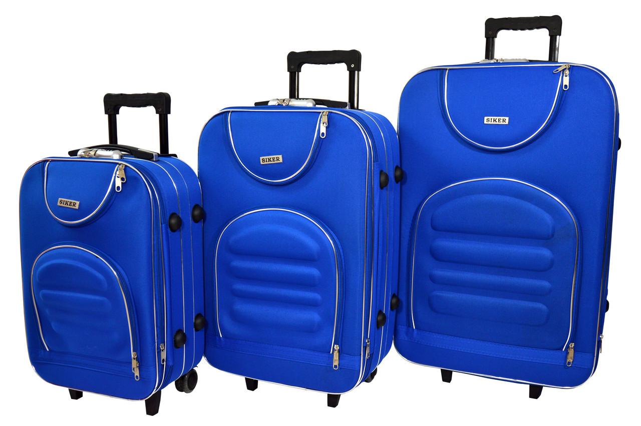 Набор дорожных чемоданов Siker Lux 3 штуки синий