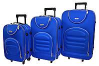 Набор дорожных чемоданов Siker Lux 3 штуки синий, фото 1