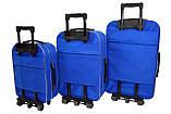 Набор дорожных чемоданов Siker Lux 3 штуки синий, фото 2