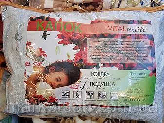 Подушка из растительного хлопка 50*70., фото 2