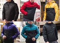 Мужской утепленный анорак/куртка в стиле Nike 17 цветов в наличии