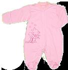 Комбинезон - человечек из тонкого трикотажа, рост 68 см (розового цвета)