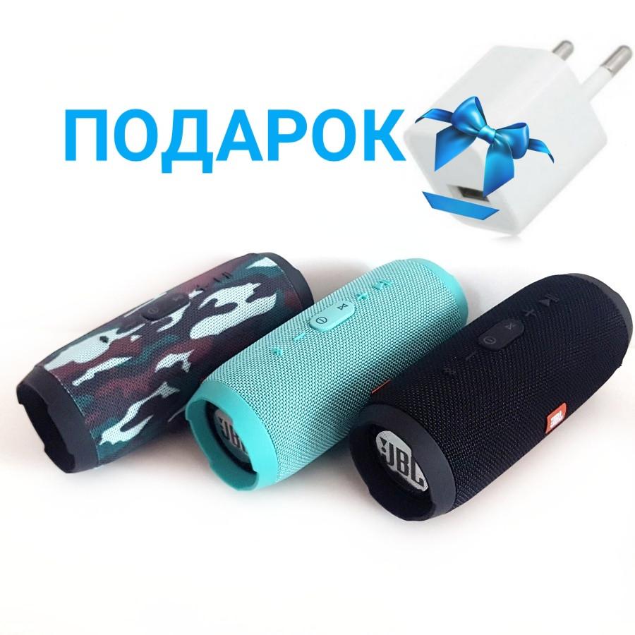 Портативная Bluetooth колонка.жбл Charge 3.