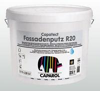 Штукатурка Caparol  Capatect Fassadenputz R20, 25 кг