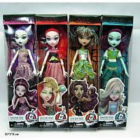 Кукла Monster High Specter 25см 1004-2