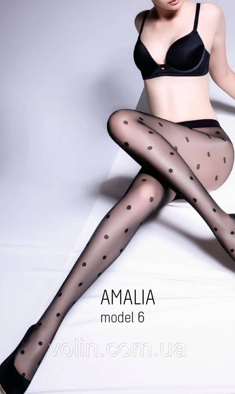 Колготки женские Giulia Amalia 20