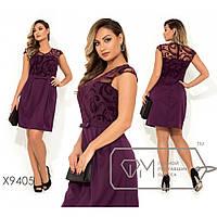 Красива сукня з костюмної тканини та сітки з флоковим візерунком 6b83deb72a71b