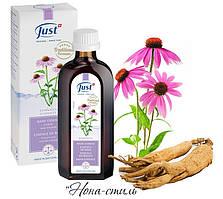 Эссенция Эхинацея (Echinacea) для ванн от Just (Юст)–75 мл