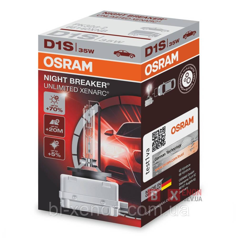 OSRAM 66140XNB D1S Night Breaker Unlimited