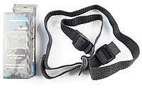 Stoeger Atac sling