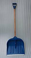 Лопата для уборки снега АВС большая синяя (с черенком)