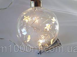 Шар стеклянный 10 см. с LED звездочками 10 шт. 40826