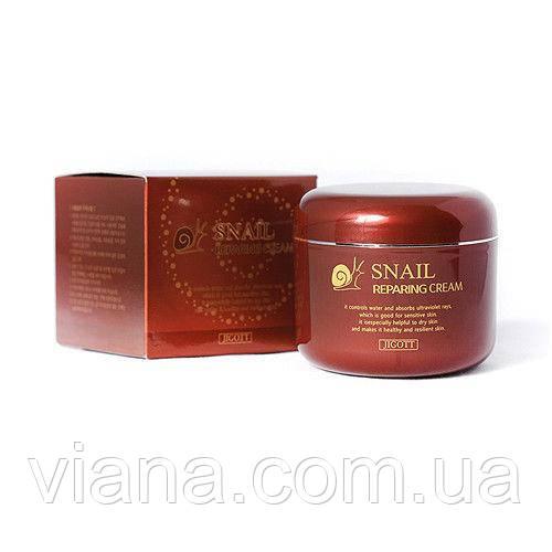 Восстанавливающий крем с экстрактом улитки  Jigott Snail repairing cream 100 ml