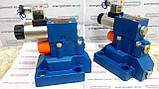 Гидроклапан предохранительный стыковой МКПВ 32/3С3Р (1...3) с электроуправлением, фото 3