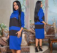 Широкое платье, фото 1