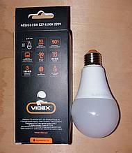 LED лампа VIDEX  15W E274100K 220V с регулировкой яркости