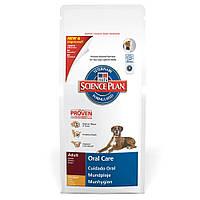 Hills Adult Oral Care сухой корм для ухода за полостью рта собаки