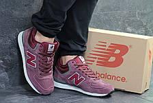 Зимние кроссовки New Balance HM 574 замшевые,бордовые 41р, фото 3