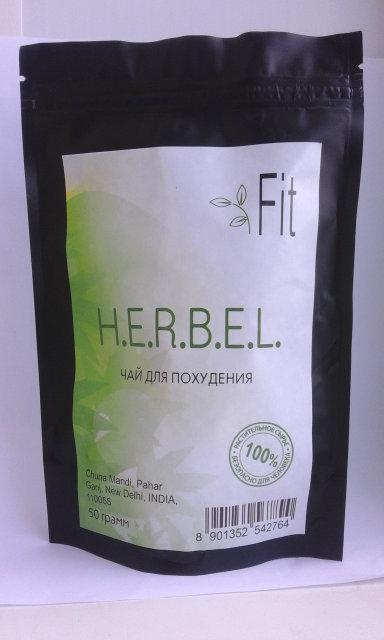 Herbel Fit - чай для похудения (Хербел Фит), пакет