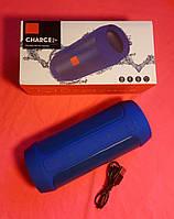 Колонка Bluetooth JBL Charge 2+, фото 1