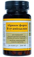 Протипухлинні препарати на травах купити з гарантією якості