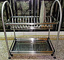 Сушка для посуду двоярусна з нержавіючої сталі Best Life 17308, фото 6