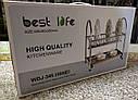 Сушка для посуду двоярусна з нержавіючої сталі Best Life 17308, фото 10
