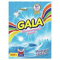 GALA пральний порошок для руч. прання 400 гр Морозна свiжiсть 18f2a6df442e2