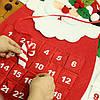 Адвент календарь большой - 3 вида, фото 8