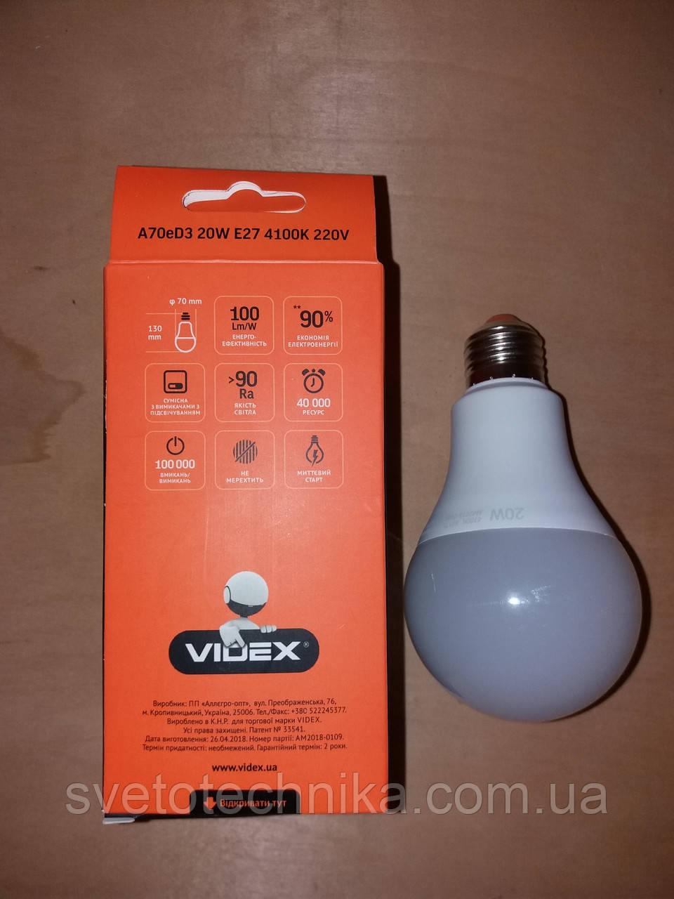 LED лампа с регулировкой яркости VIDEX A70eD3 20W E274100K 220V