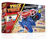 Распродажа! Trix Trux канатный трек. Монстр траки. Mega Pack