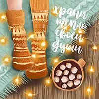 Для уютного ноября - ароматные терапевтические масла для кожи