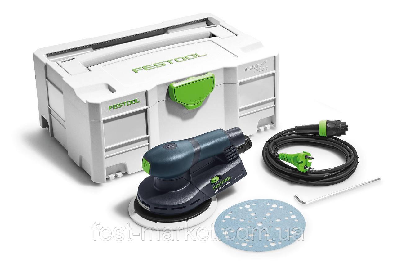 Эксцентриковая шлифовальная машинка ETS EC 150/5 EQ-Plus Festool 575042