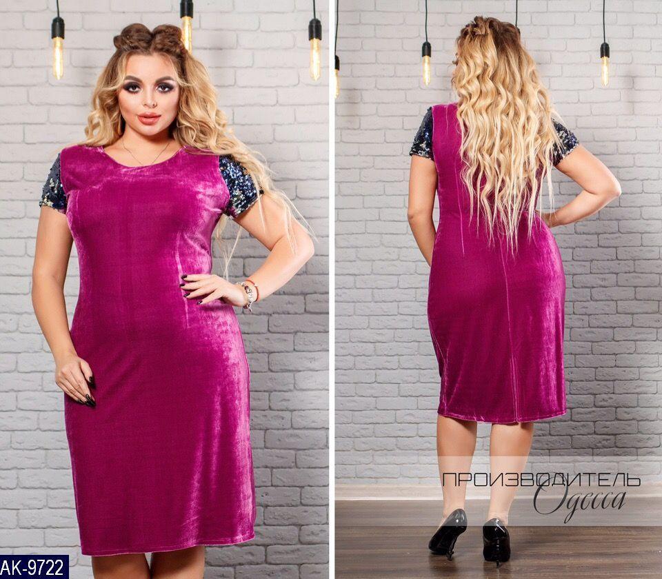Платье AK-9722