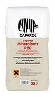 Caparol Камешковая минеральная штукатурка CT Mineralputz R20, 25 кг