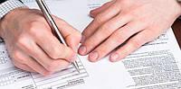 Услуги таможенного брокера Запорожье, оказание таможенных услуг в Запорожье