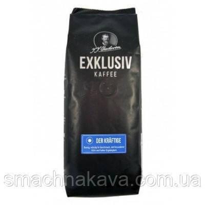 Кофе в зернах Exklusiv Kaffe der kraftige 250 гр.