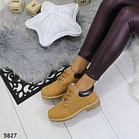 Женские зимние ботинки 5827